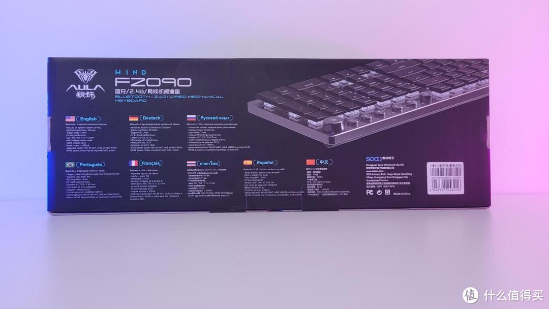 超薄的狼蛛F2090超薄型机械键盘,体验桌面上的硬核操作