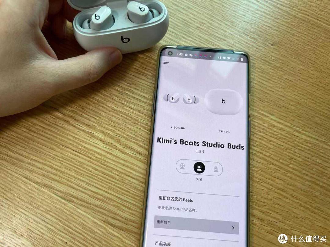 """补齐""""果""""家无线全家桶:AirPods Pro 平替 Beats Studio Buds"""