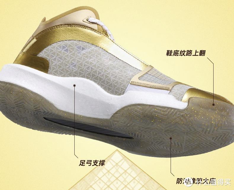 匹克双科技赋能的炫酷大三角篮球鞋?拿来吧你!
