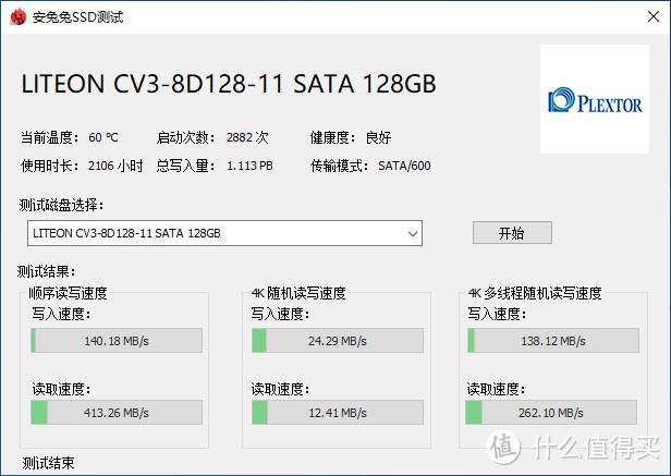 Mac Mini Late 2014低配版用BootCamp装Win10系统是个什么体验?