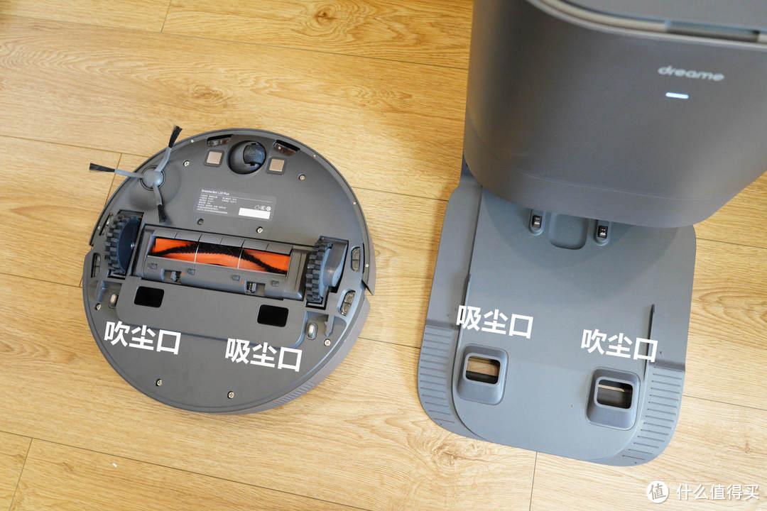 真的有必要为自动集尘功能买单吗?追觅L10 Plus扫拖机器人值不值得买