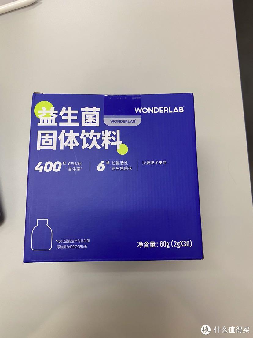 健康新理念~Wonderlab口腔保护益生菌