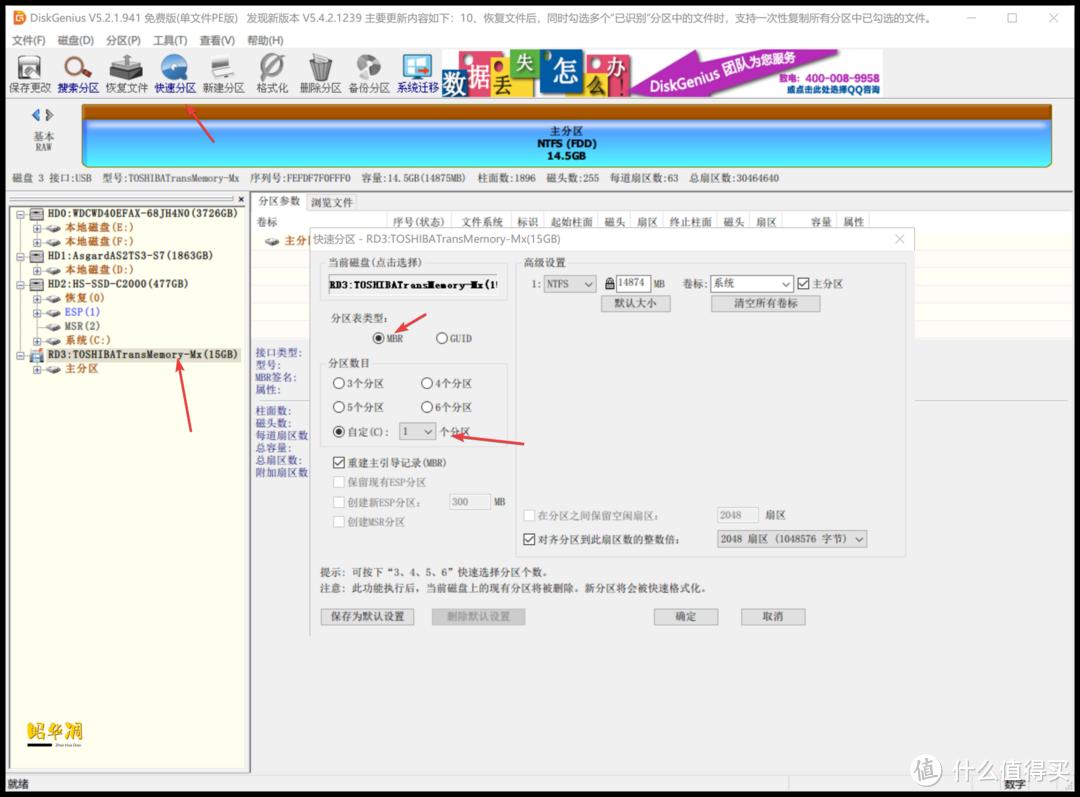 上古神器惠普gen7装机记录、群晖安装步骤、第三方开源管理APP