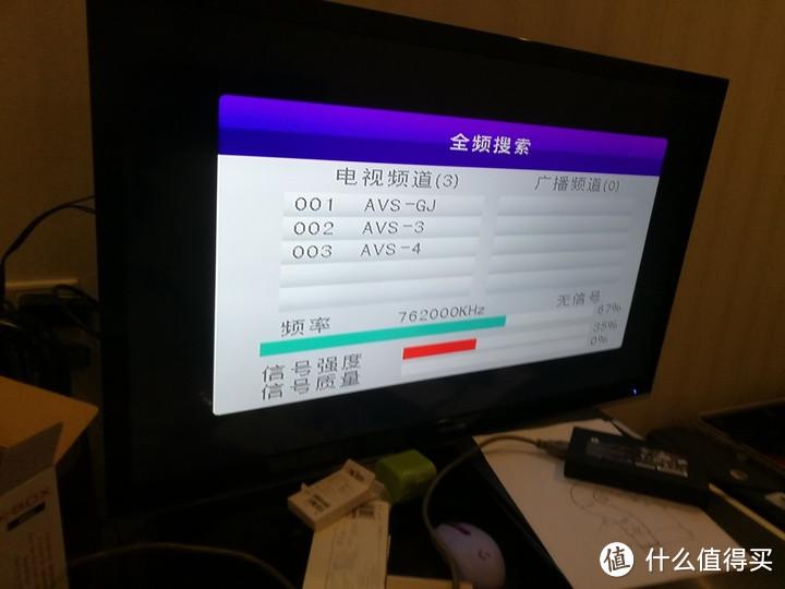 永久白嫖无线电视教程(常见几种DTMB数字地面波方案开箱测评)