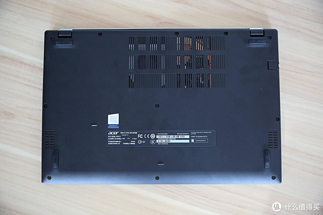 宏碁墨舞EX215-54G到站秀:FHD高清大屏+轻薄商务办公本,让工作效率更轻松