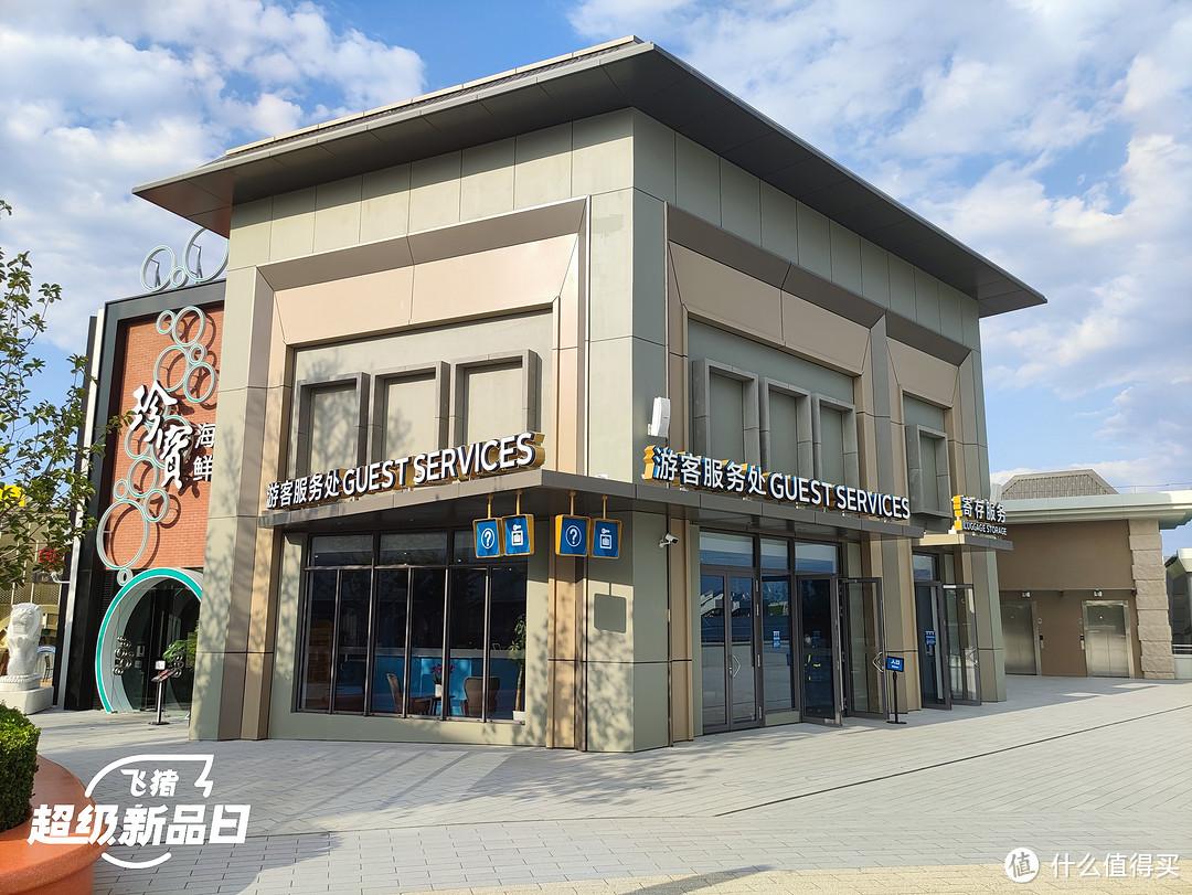 北京环球影城超全攻略!飞猪超级新品日即将发售门票