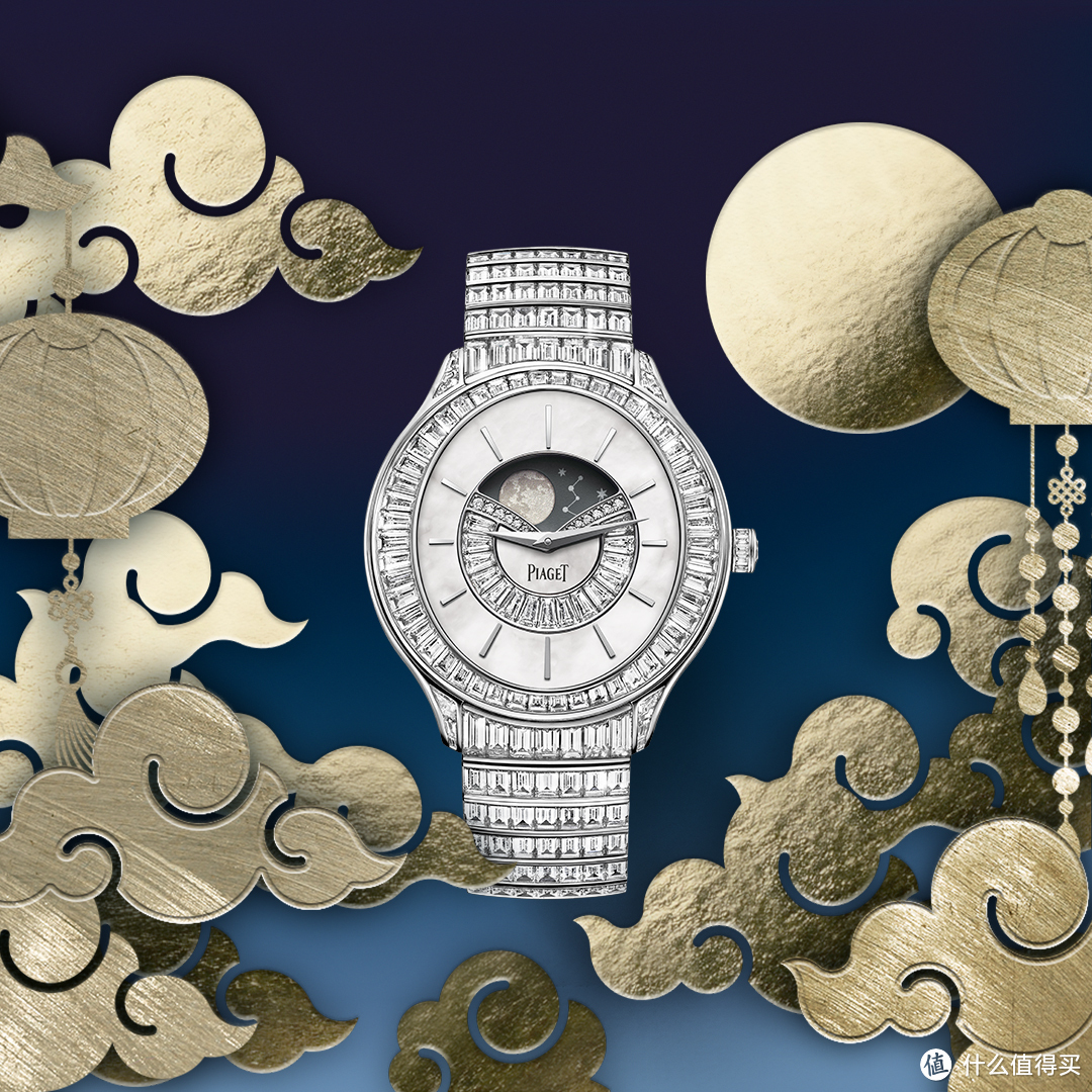「风尚」PIAGET伯爵以至臻佳作陪伴日夜,见证每一个花好月圆的非凡时刻