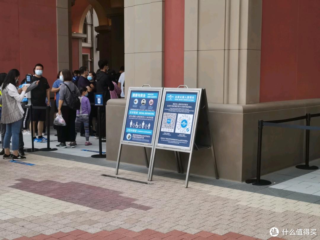 北京环球影城一日游