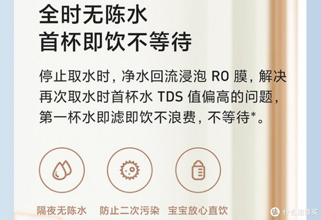 """如何解决""""可直饮的纯净热水""""这个的装修难题-深度测试小米即热净水器Q600"""