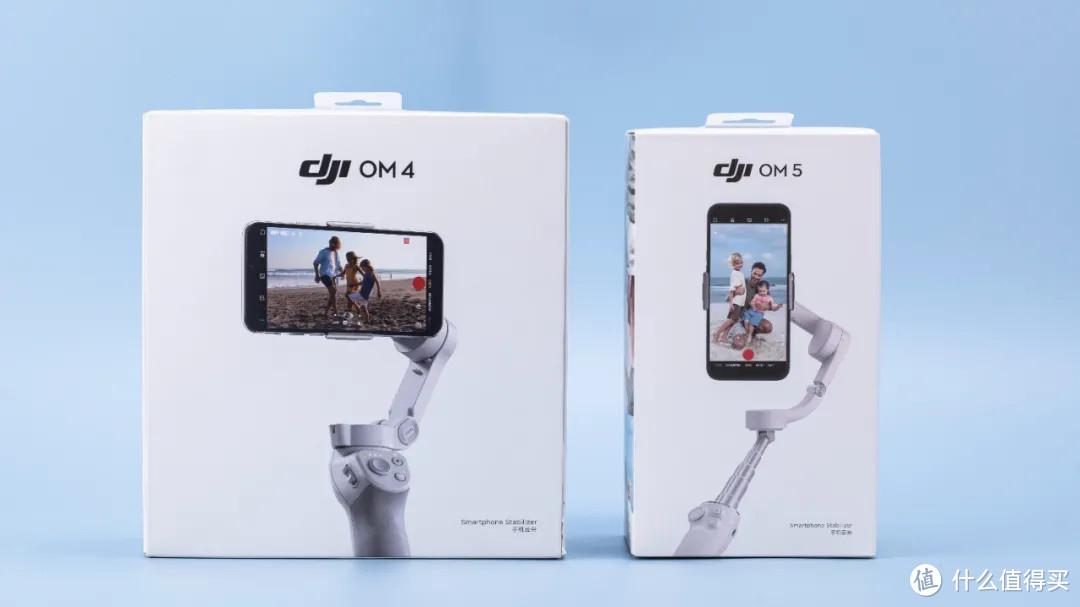 这台稳定器能教你拍片?首发大疆OM5手机稳定器测评 osmo mobile 5