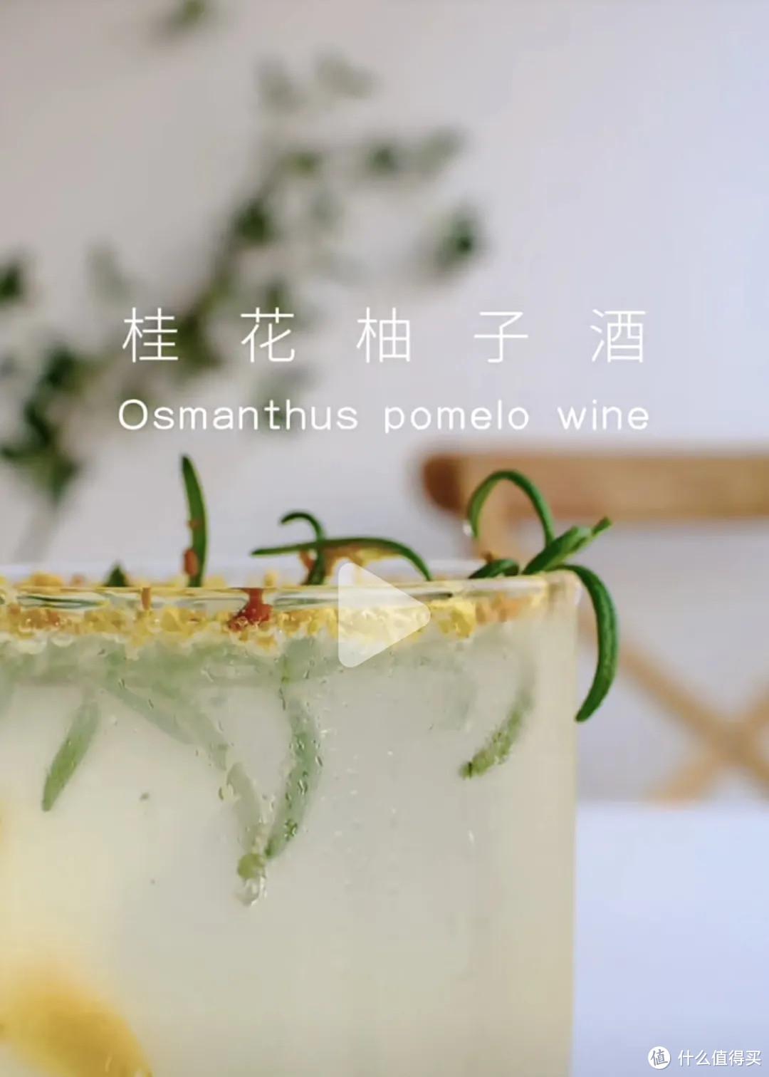 日本柚子酒,和梅酒一样好喝的存在。
