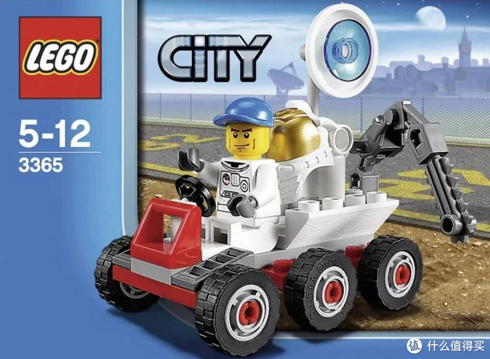 回顾LEGO太空航天题材玩具(2011-2014)