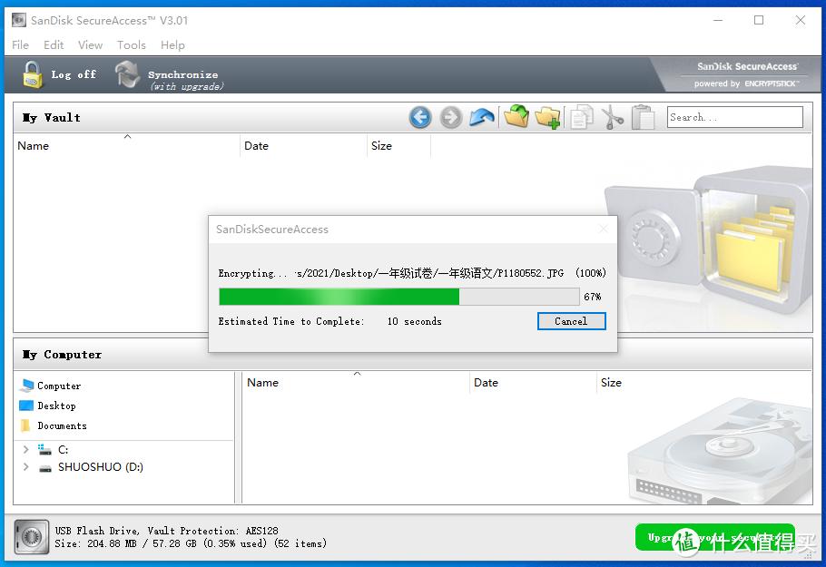 闪迪至尊高速酷邃USB3.0闪存盘——这速度存作业有点大材小用