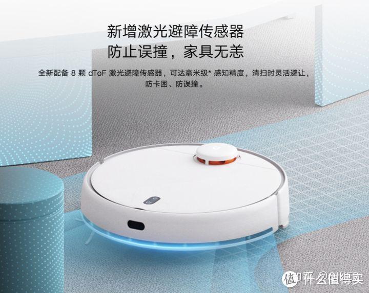 一双慧眼:米家扫拖机器人 2Pro