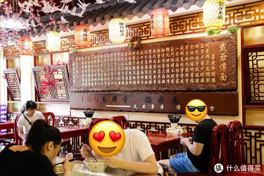 大浦东的美味面馆,这15家让我念念不忘