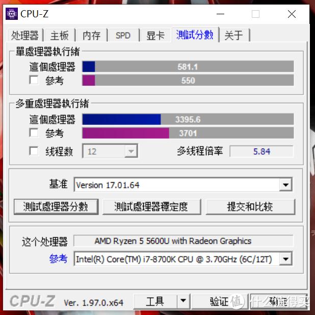 从账面数据来看,似乎和老一辈的i7-8700K半斤八两?当然了,超低电压只能3秒真男人,桌面U才是持久的爱