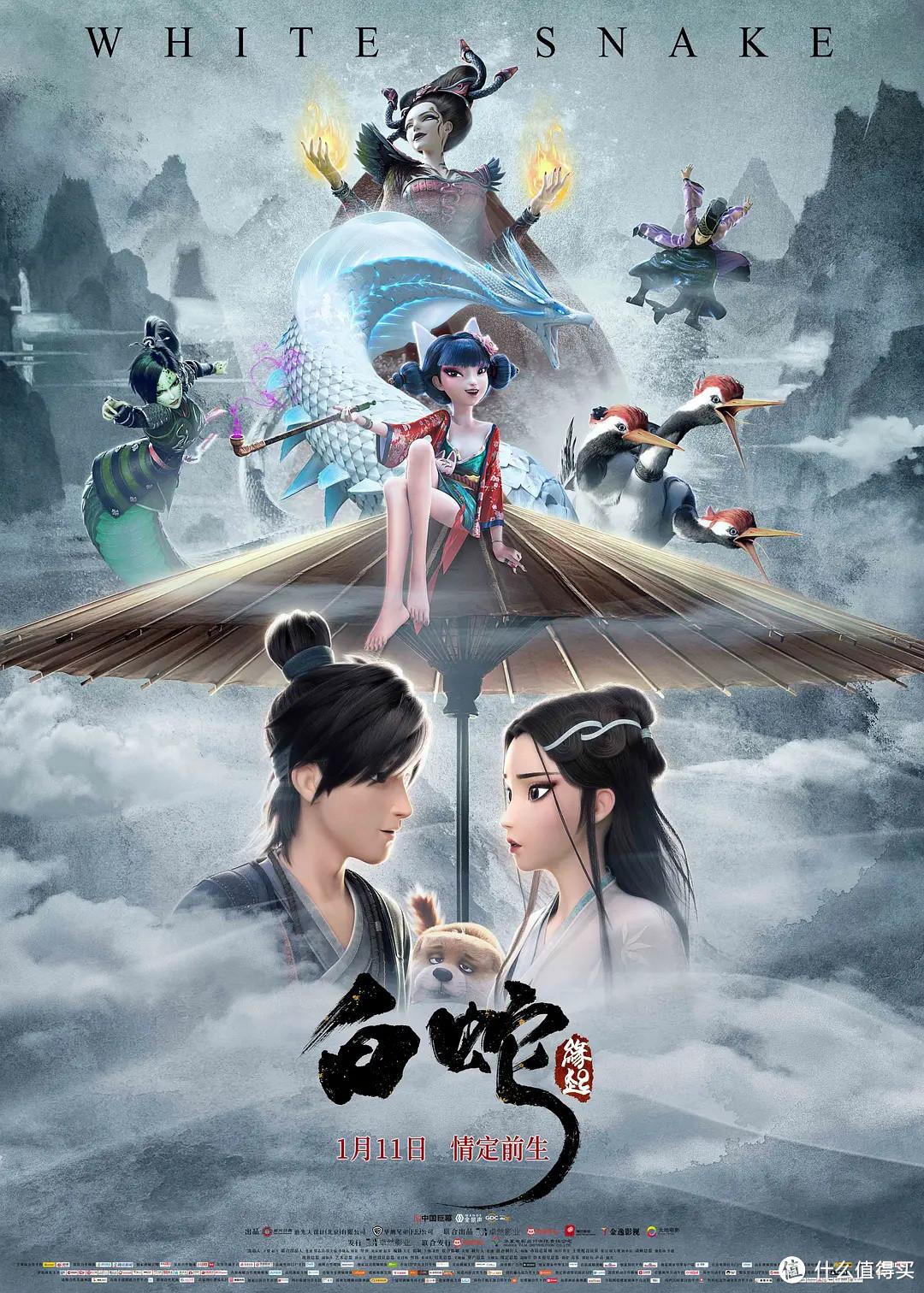 不要眨眼睛,这部动画的每一帧都美到了极致,里面充满了只有中国人才能理解的美学奥义。