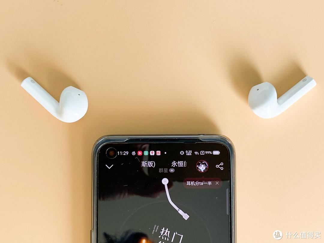 开学必备蓝牙耳机,百元媲美AirPods?入手绿联小海豚真无线蓝牙耳机
