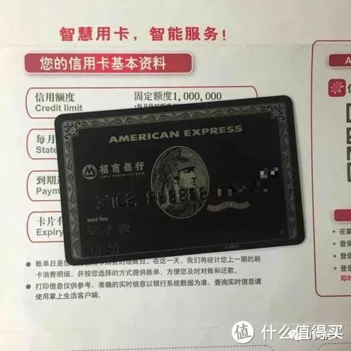 现在哪些银行信用卡最好提额?这几家10W以内不是问题!