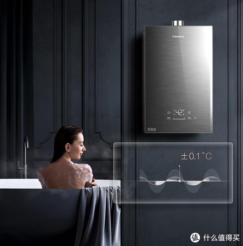卡萨帝推出静谧洗系列CW3恒温燃气热水器