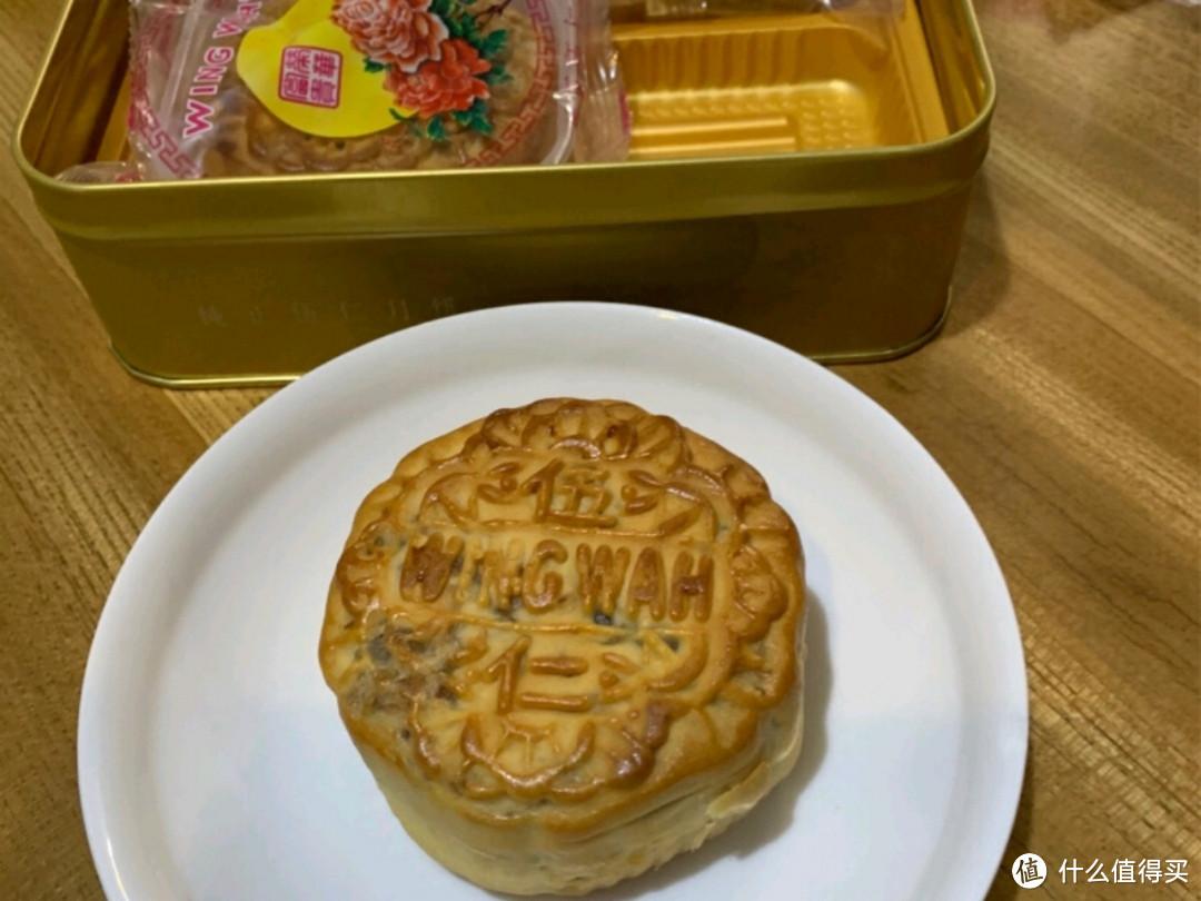 荣华月饼和美心月饼怎么选?只看4款就够了,老字号,好味道