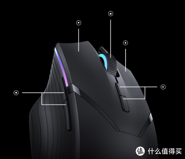 华为发布首款无线游戏鼠标、支持三模、还有 MateBook 专属键鼠