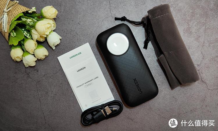 Apple Watch移动加油站—绿联苹果手机/手表充电宝
