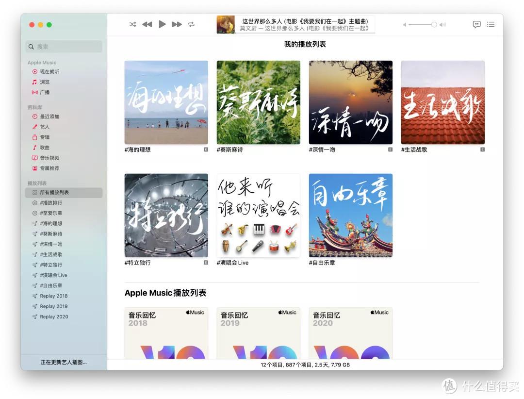 苹果群像|生产力的第三人生,MacBook Pro 登场