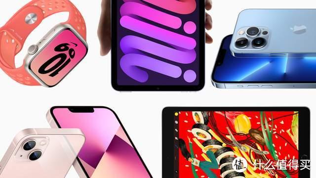 苹果秋季新品发布:iPhone 13终于支持高刷,iPad mini迎来大换代!