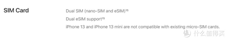 美版 iPhone 13 系列首次支持双eSIM、国行 iPhone 13 mini 确认还是单卡