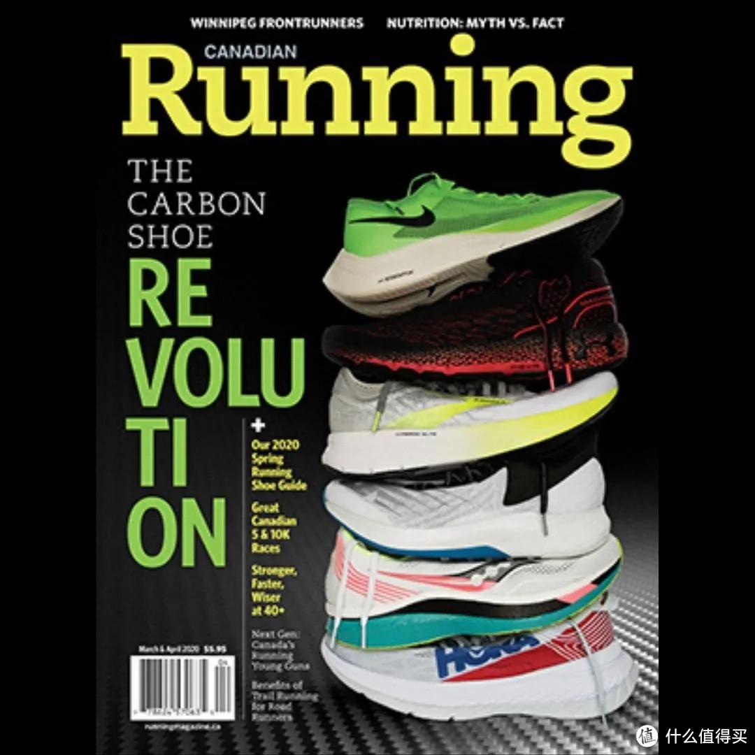 碳板跑鞋带来的提升差异究竟几何?七款碳板跑鞋数据分析告诉你!