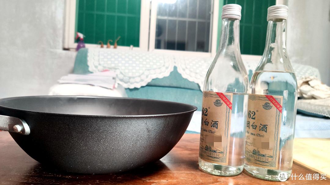 原汁、原味、原生态,不重、不锈、物理不粘锅:三禾窒氮轻铁锅yyds!