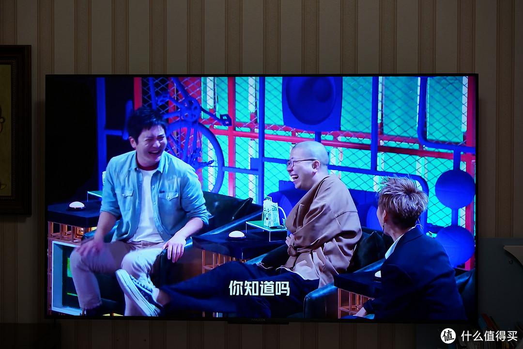 """FFALCON雷鸟电视到底有多""""能打""""?S545C系列新品首发,轻松看懂技术参数!"""