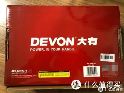背面,power. in your hands.