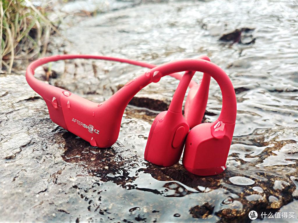 激情运动也更安全:韶音AeropexAS800专业运动耳机