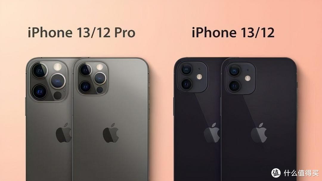 7000元预算,别只盯着iPhone13,直降1500,iPhone12 Pro不香吗?
