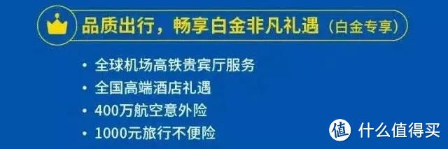 北京环球影城提前入园秘籍来了!不用买VIP,也不用买优速通