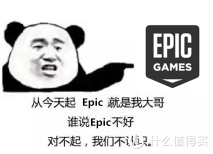 只需三步,每周「自动领取」 Epic 免费游戏(纯小白教程)