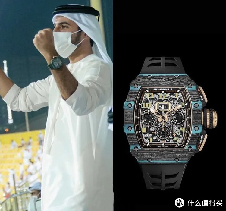 迪拜王储,戴的是RM11-03终极版