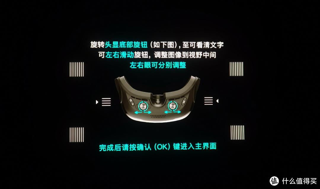 不负期待:GOOVIS头戴影院600吋巨幕开启全新视界