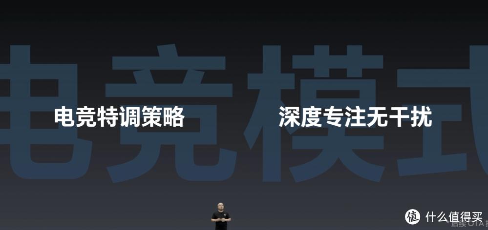 魅族发布 18s Pro 和 18s ,升级骁龙888+,新增流光快门功能