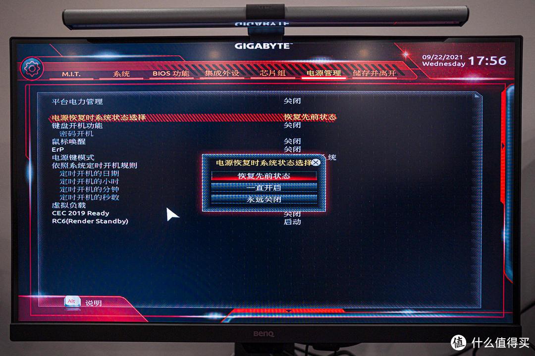 小米平板秒变PC,向日葵智能插座体验