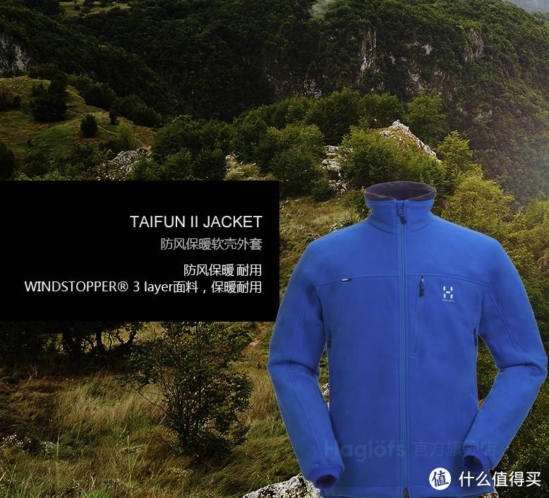 气温转凉,如何选到一件强功能属性的户外软壳衣?