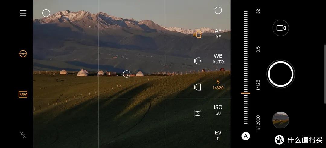 安卓相机完全操作指南