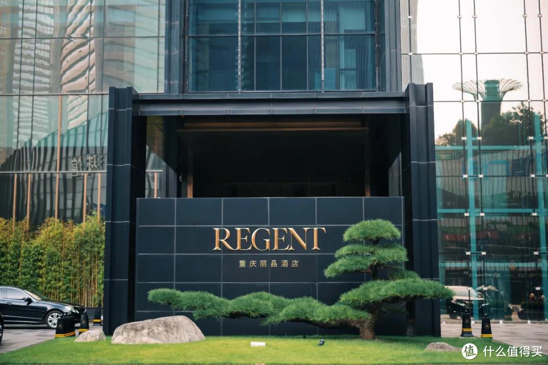 我心目中重庆市区酒店的第一名,是它