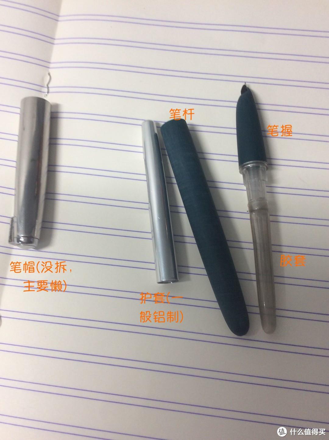 钢笔的结构原理及发明历程了解一下?