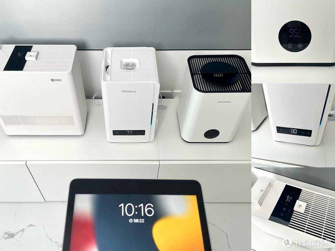 市面三款高热度加湿器全方位对比!给家人选择一台优质安全加湿器