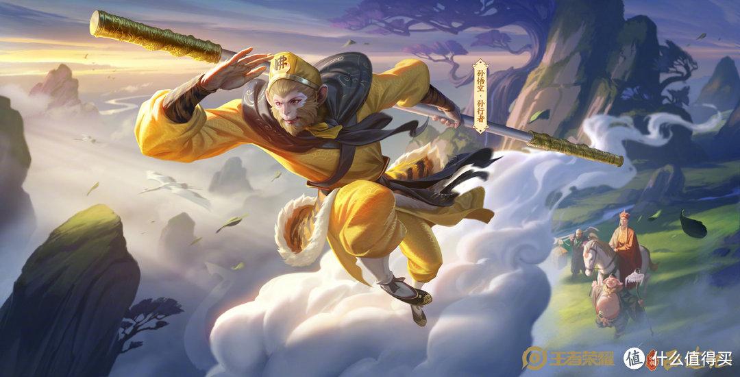 重返游戏:爷青回!王者荣耀推出86版《西游记》孙悟空经典皮肤